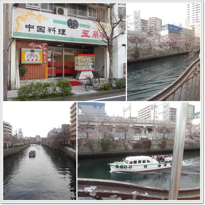 横浜散策3