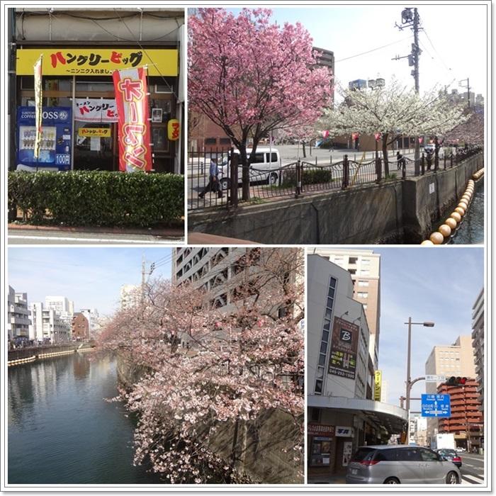 横浜散策2