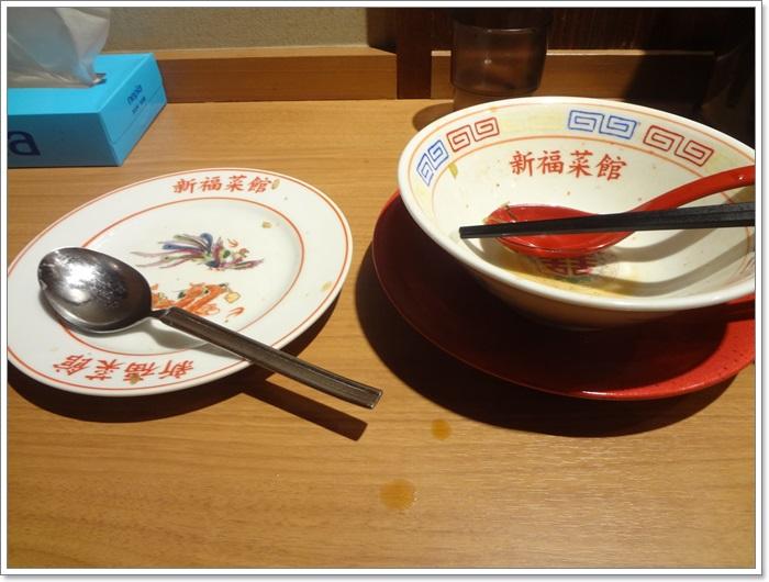 新福菜館DSC07741