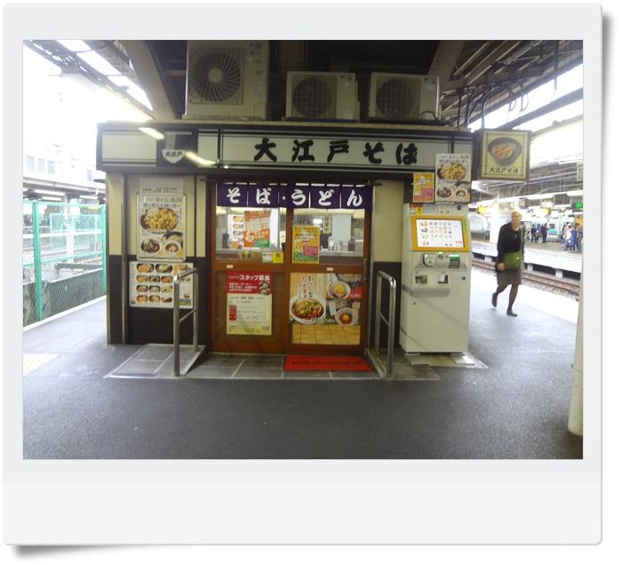 大江戸そば DSC07840