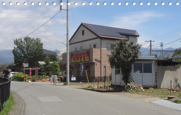 焼豚食道DSC08077
