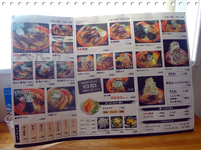 焼豚食道DSC08080