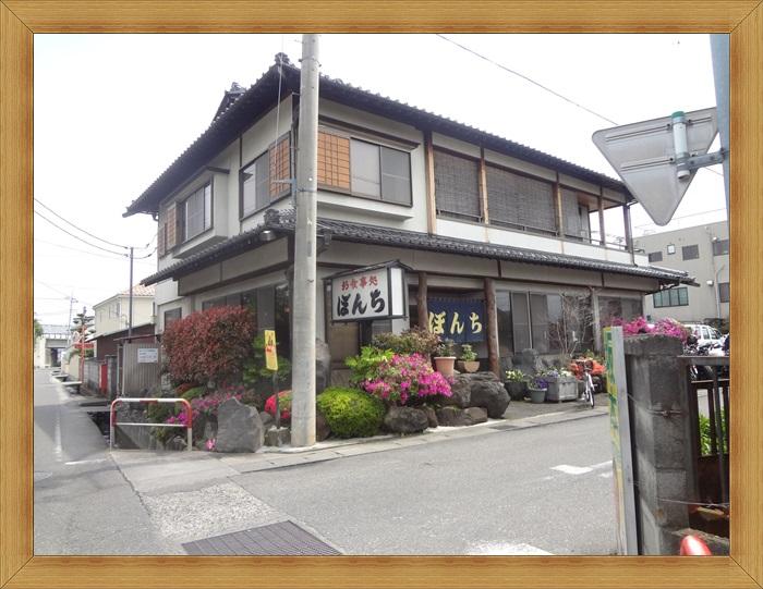ぼんち食堂DSC08111
