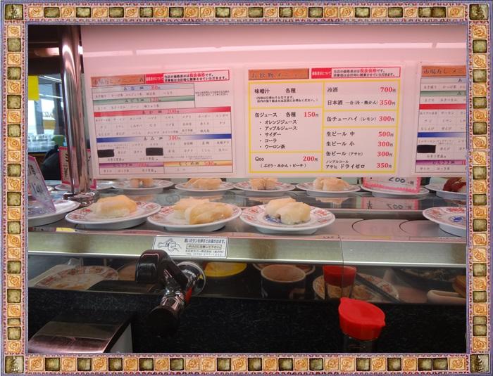 市場寿司DSC08140