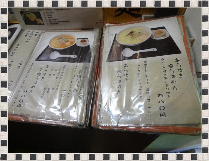 麺屋海神@新宿DSC08153