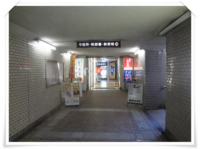 彩り酒場DSC08233