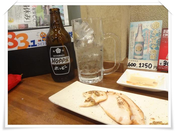 彩り酒場DSC08243