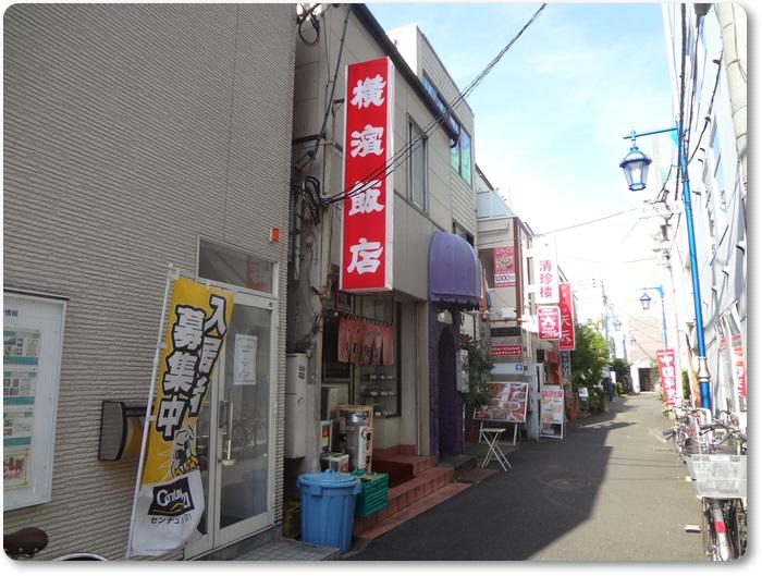 横濱飯店DSC08246