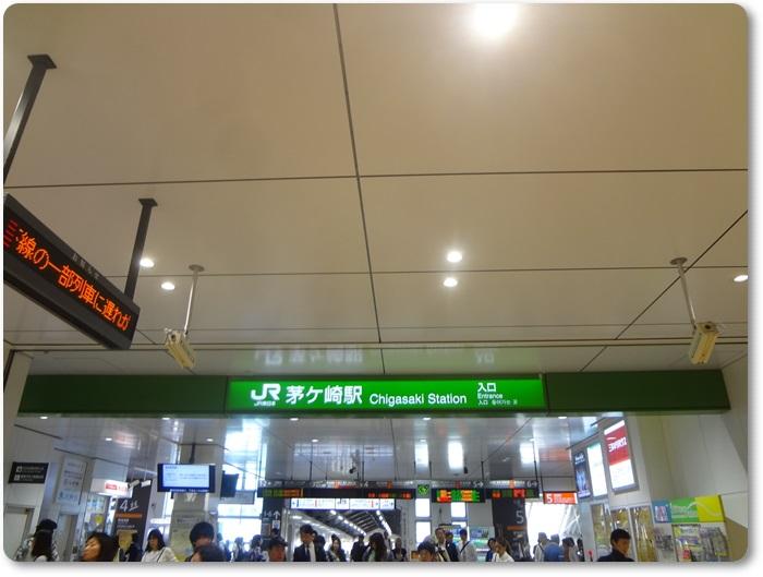 茅ヶ崎DSC08245