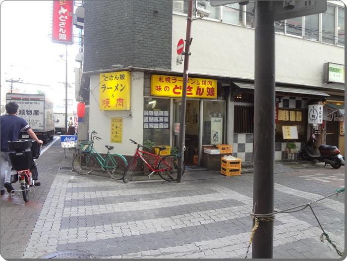 平塚散策DSC08254