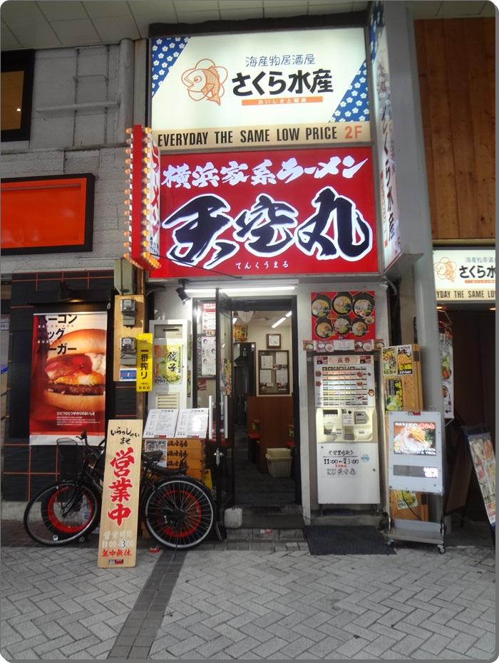 平塚散策DSC08253