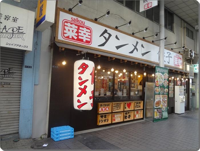 平塚散策DSC08255