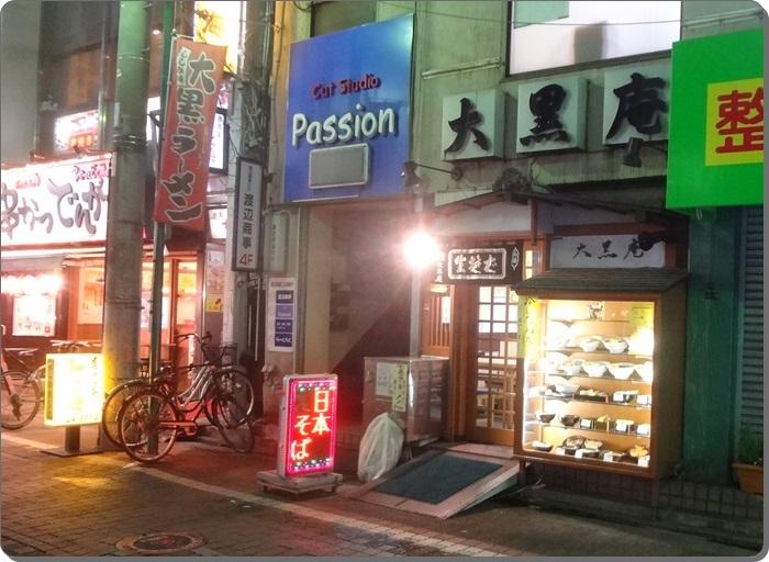 平塚散策DSC08261