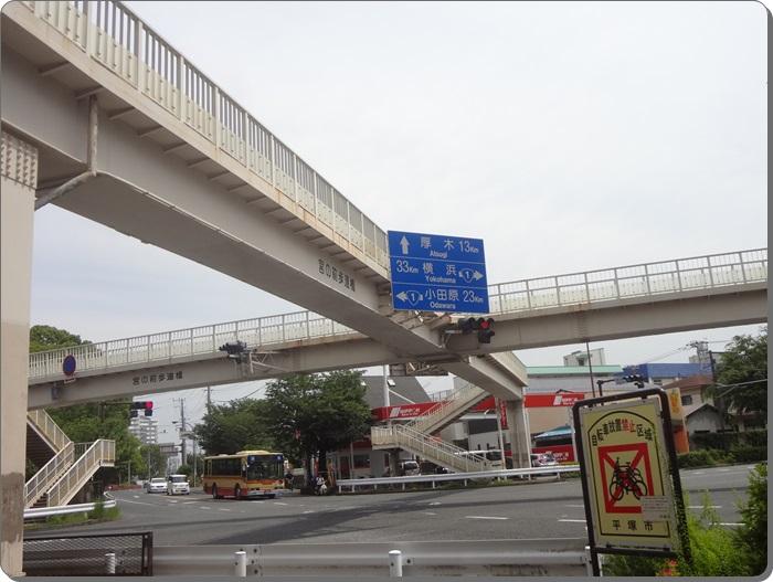 平塚散策DSC08272