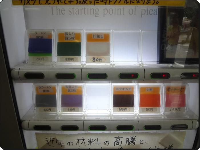 湘南二郎DSC08277