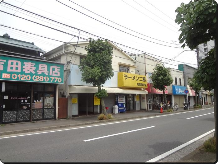 湘南二郎DSC08283