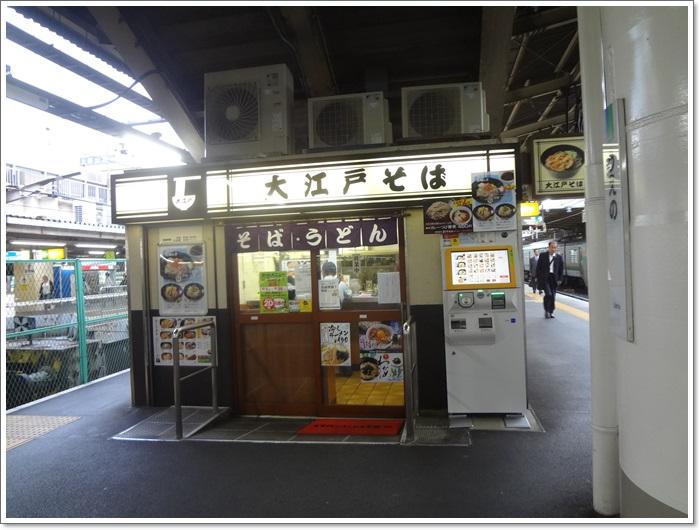 大江戸そばDSC08370