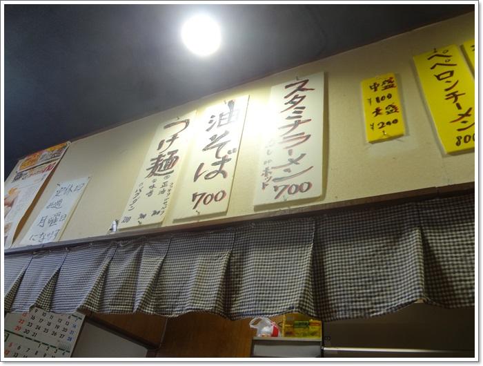 えるびすDSC08374