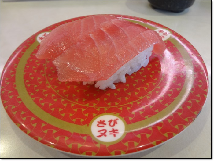 はま寿司DSC08395