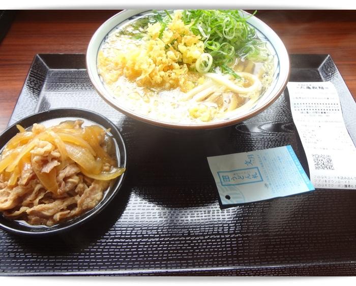 丸亀製麺DSC08439
