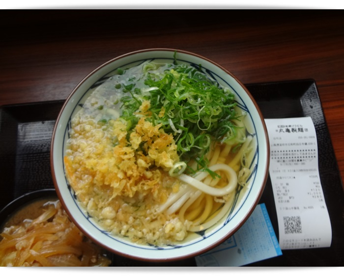 丸亀製麺DSC08441