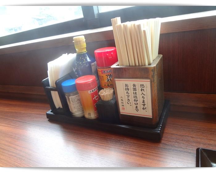 丸亀製麺DSC08443