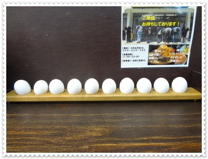 麺は組DSC08490