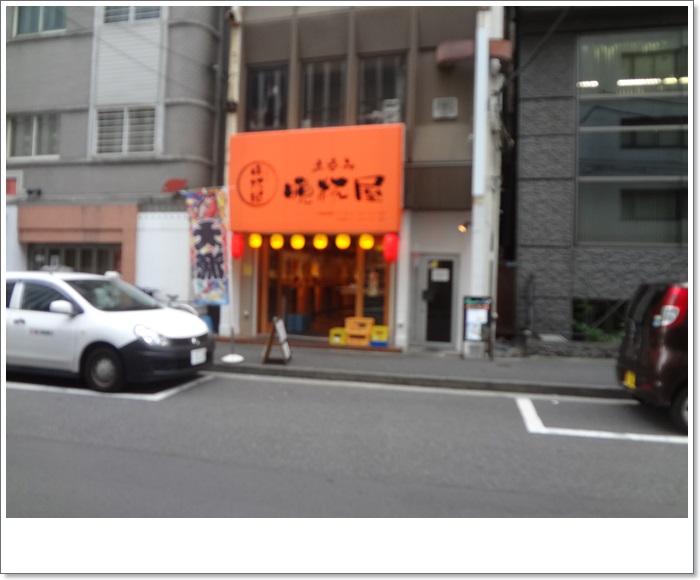 晩杯屋@水道橋DSC08711