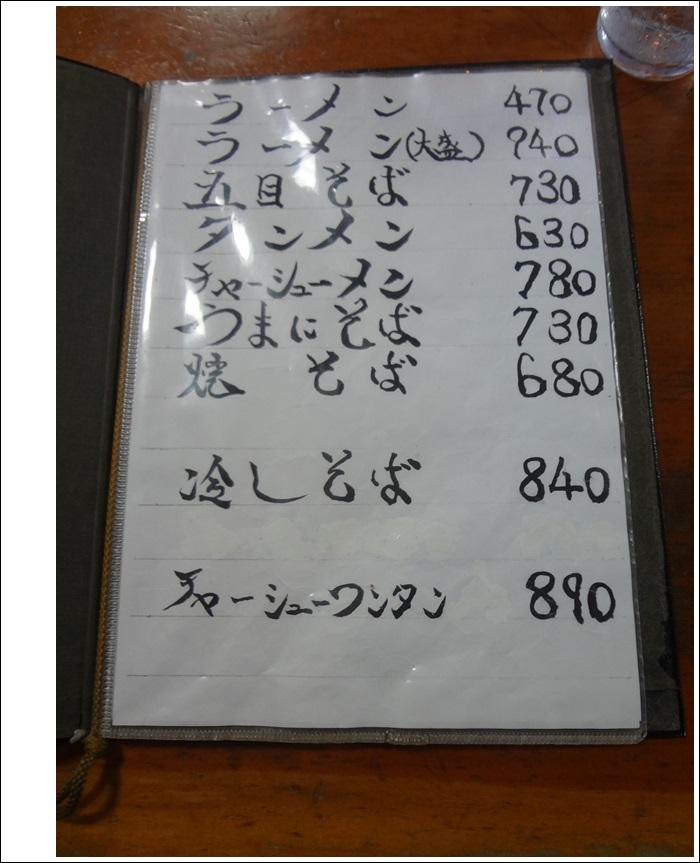 ぼんち食堂DSC07524 (2)