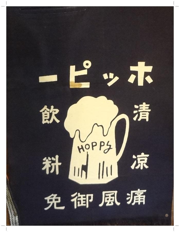 府中壱丁目DSC08815