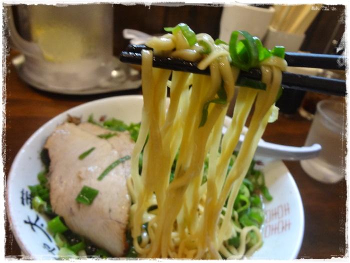 麺や太華DSC08839