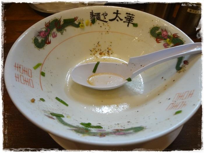 麺や太華DSC08841