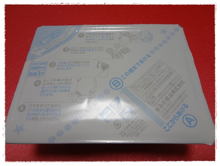 ペヨングDSC07663