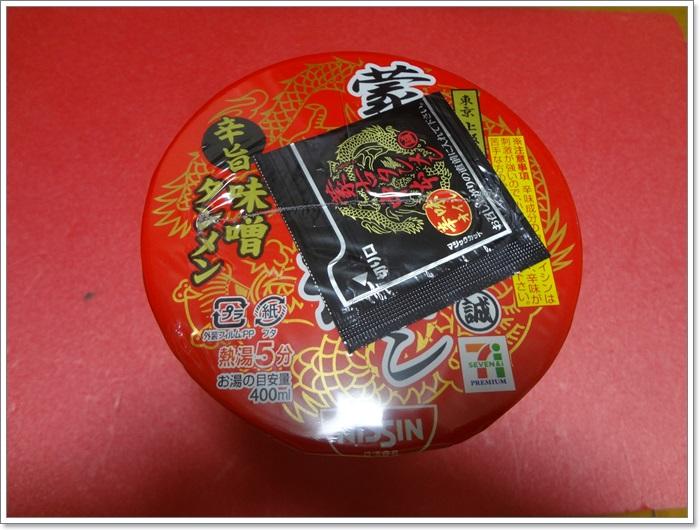 蒙古タンメン中本DSC08843
