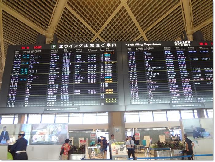 成田出発前DSC08878