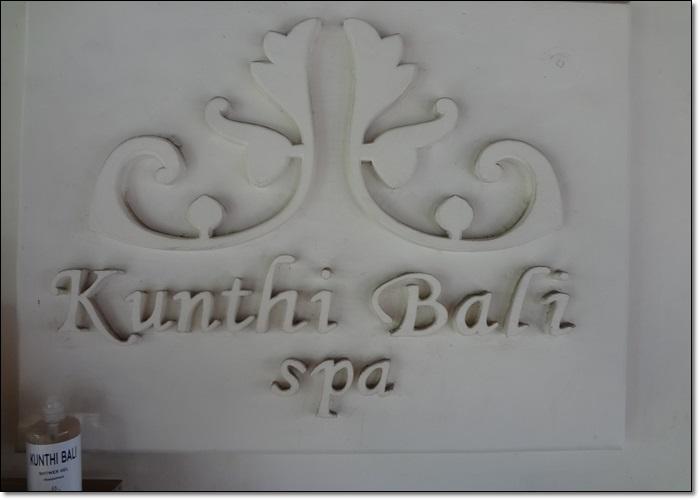 kunthi bali spa DSC09028