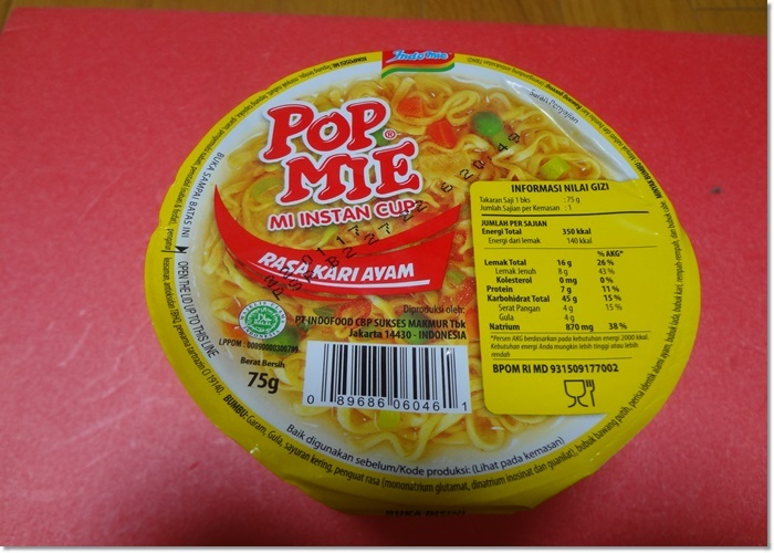 POP MIE DSC09064