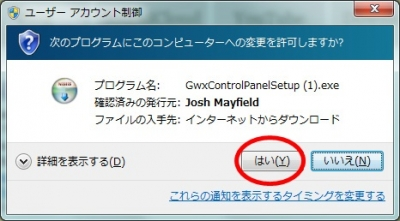 gwx003.jpg
