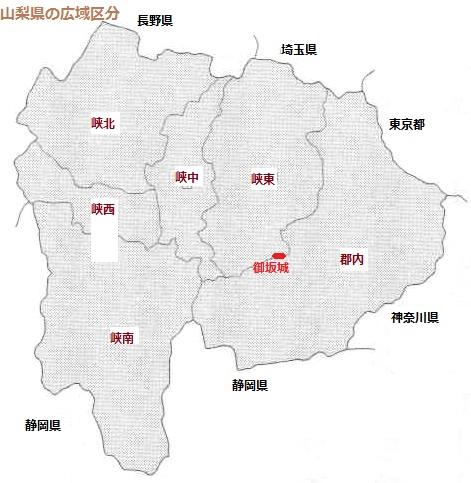 甲斐の地図① 001