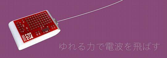 20161031a_TWE-Lite swing _01