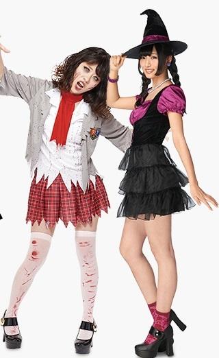 2ctg993x557_costume__V277275081_.jpg