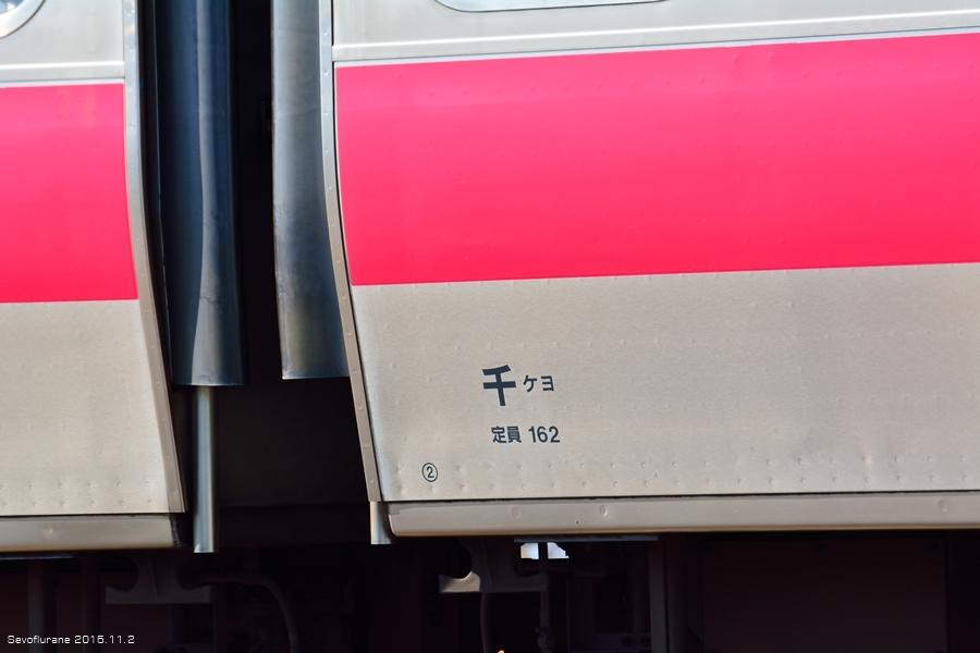 aDSC_3055.jpg