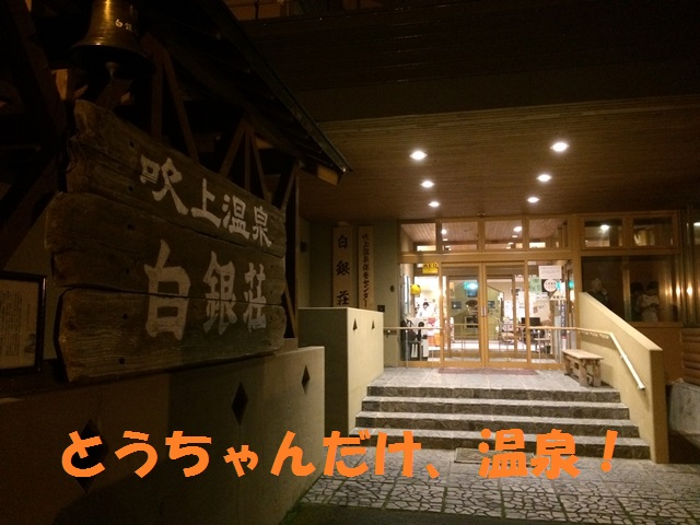 IMG_9207_P.jpg