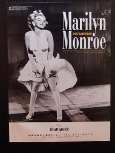 Marilyn Monroe 2017-1_300