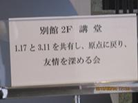 160617_01.jpg