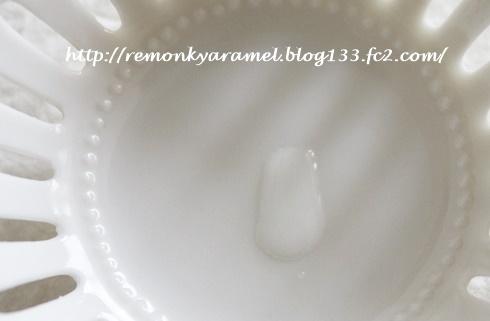 エリクシール_化粧水
