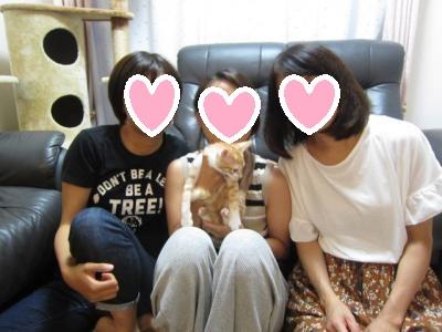みょうがの家族写真