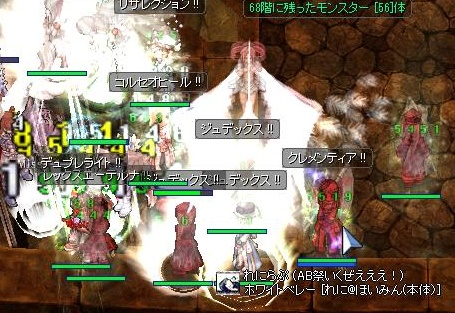 screenFrigg238.jpg