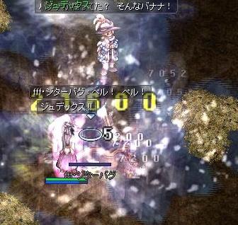 screenFrigg265.jpg