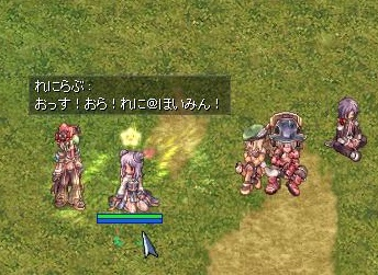 screenFrigg335.jpg